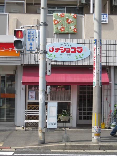 500円定食屋~~☆_a0125419_2014180.jpg
