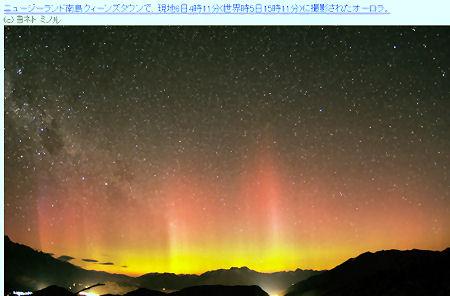 天上の出来事は神の意志だった_b0213435_0442838.jpg