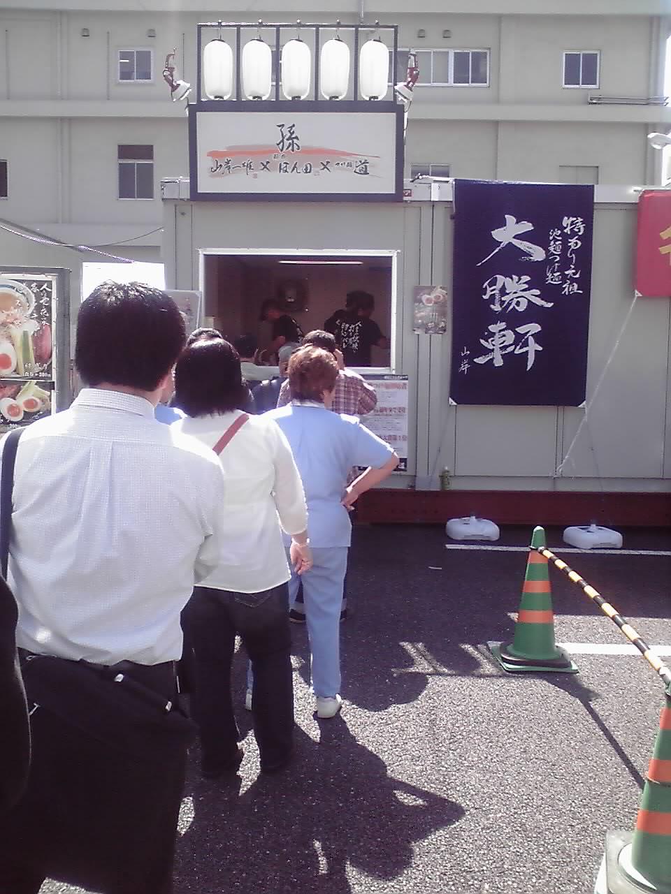 大 つけ麺 博に行って来ました---_e0173239_15333382.jpg