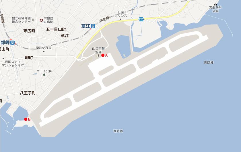 10/7 山口宇部空港 遠征_d0242350_12393187.jpg