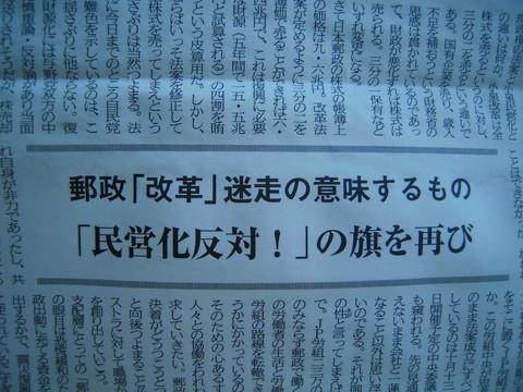 b0050651_1955139.jpg