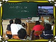 徳島県美馬市脇町中学校が映画を活用_b0115553_22135286.jpg