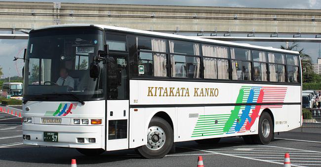 喜多方観光バス_e0192662_2354730.jpg