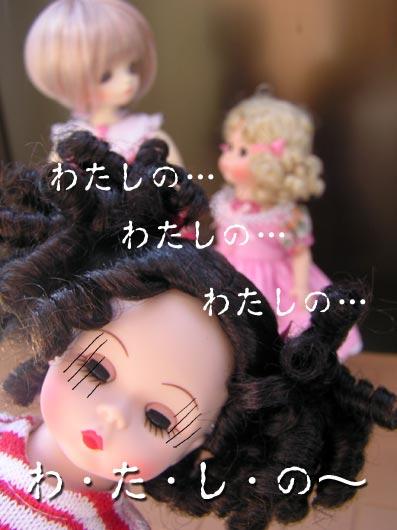 b0059664_20462452.jpg