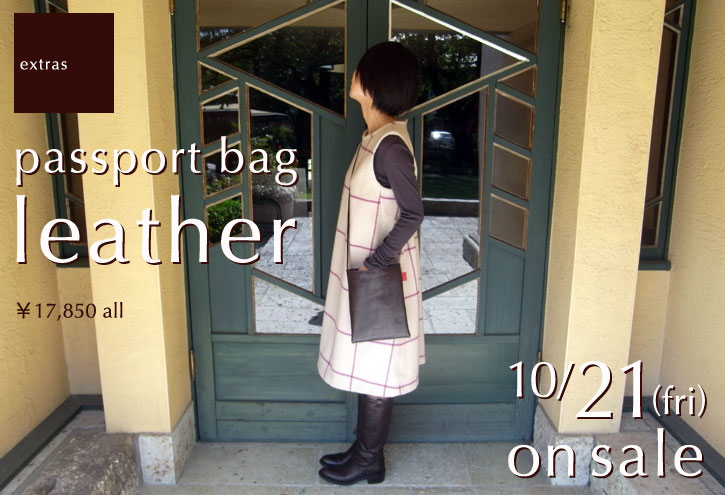 "革shibaf 第一弾、passport bag ""leather\""_e0243765_10484529.jpg"