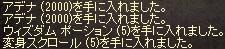 a0201367_3492027.jpg