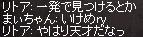 a0201367_393264.jpg