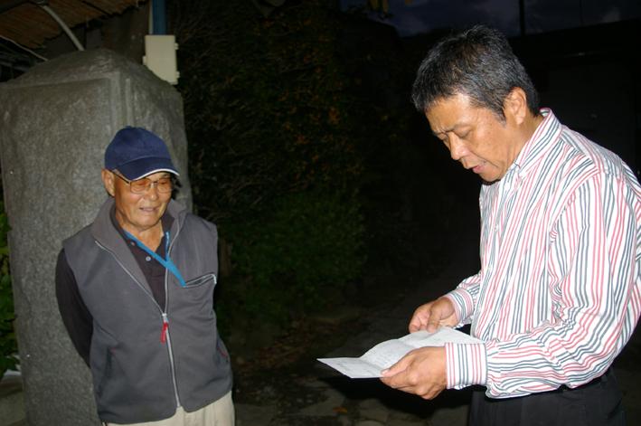 湧水確保、新北鎌倉の恵み誕生へ一歩前進!_c0014967_2384362.jpg