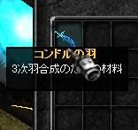 f0233667_8182638.jpg