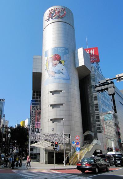10月7日(金)今日の渋谷109前交差点_b0056983_11413643.jpg