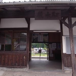 佐賀にて_d0104091_18481935.jpg