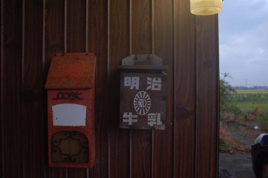 ちくご田舎暮らし体験 in大刀洗_f0120395_5431111.jpg