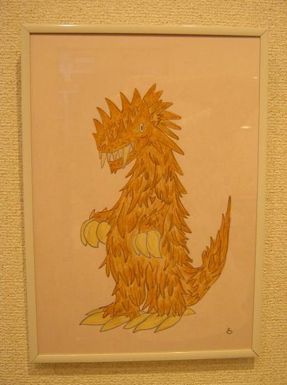 たまごの工房 第4回 怪獣図鑑展 その4_e0134502_19133390.jpg