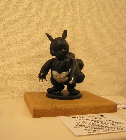 たまごの工房 第4回 怪獣図鑑展 その4_e0134502_1974672.jpg