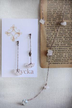 Lycka (リュッカ)_c0118809_1738398.jpg