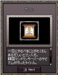 e0078610_2242032.jpg