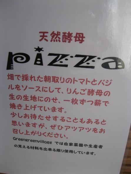 「2011黒崎マルシェ」にて、_a0125419_20112841.jpg