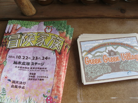 「2011黒崎マルシェ」にて、_a0125419_20125116.jpg