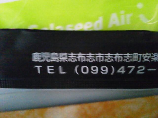 d0014129_13472088.jpg
