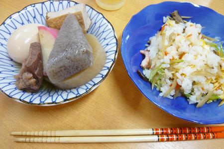 ■吉浦の「蟹祭り」へ行きました■_f0080530_13162039.jpg