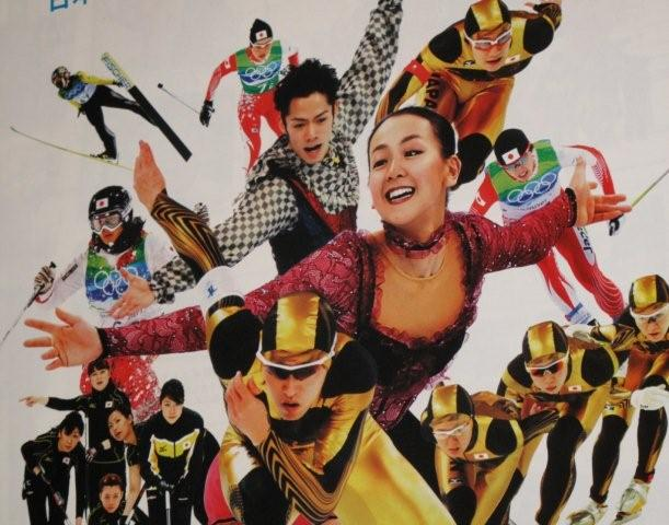 Olympics and Japanese_c0157558_9343091.jpg