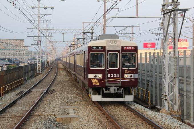 京トレイン_d0202264_19522241.jpg
