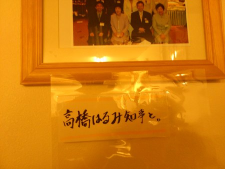 ニトリ社長と高橋はるみ北海道知事と写真_b0106766_022335.jpg