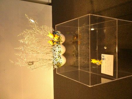 シルバーと花の展覧会より_b0106766_1744295.jpg