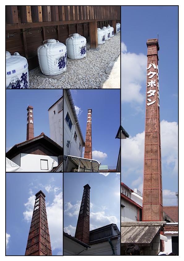 西条酒祭り_e0158970_21441542.jpg