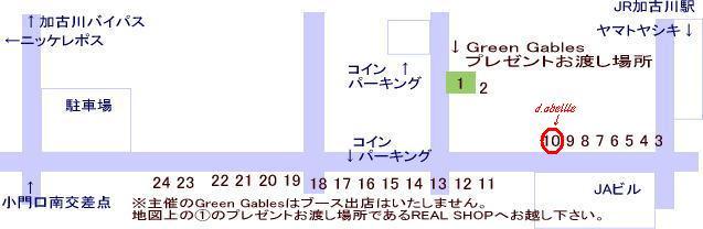 c0194186_029254.jpg