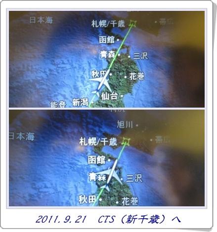f0146587_20445325.jpg