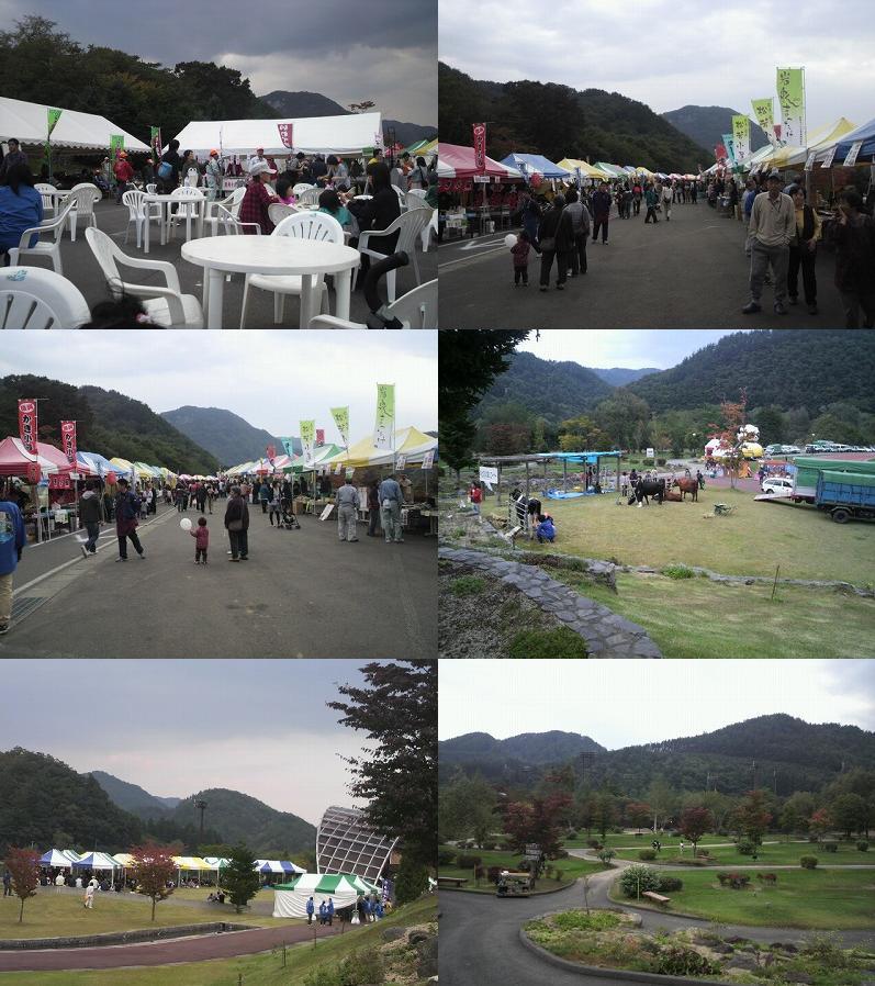 岩泉町最大イベント大盛況!!_b0219993_1442012.jpg