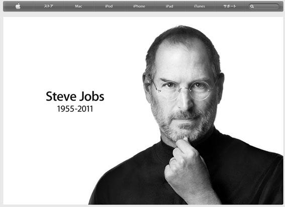 Macとは25年ほどの長い付き合い_e0054299_1217855.jpg