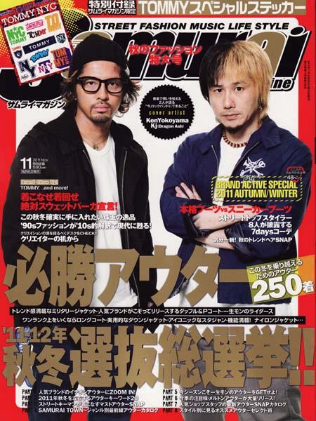 samurai magazine 11月号_d0101000_14521789.jpg