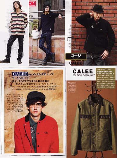 samurai magazine 11月号_d0101000_14522252.jpg