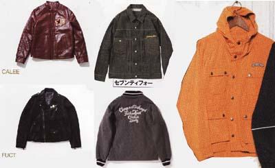 samurai magazine 11月号_d0101000_14522638.jpg