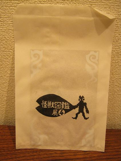 たまごの工房 第4回 怪獣図鑑展 その5_e0134502_19133063.jpg