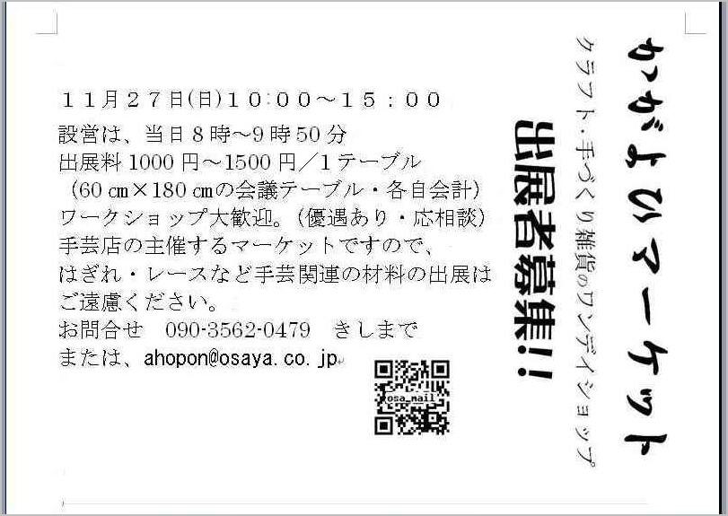 b0151508_1224779.jpg