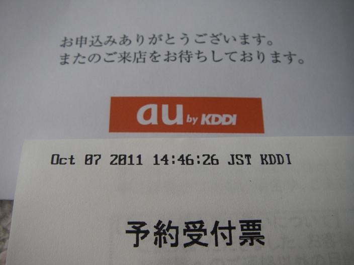 f0189821_8214346.jpg