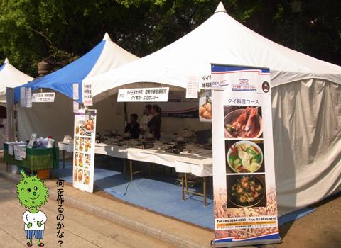 タイフェスティバル2011_d0156336_2250563.jpg