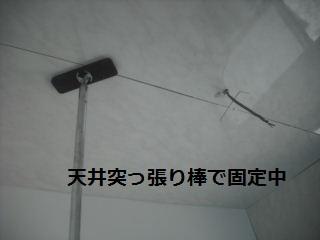 f0031037_22361143.jpg