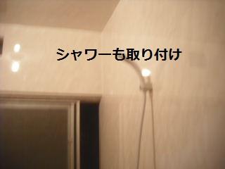 f0031037_22363727.jpg