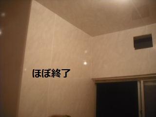 f0031037_22364661.jpg