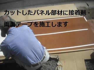 f0031037_2236492.jpg