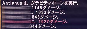 b0003550_19324483.jpg