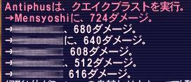 b0003550_19332798.jpg