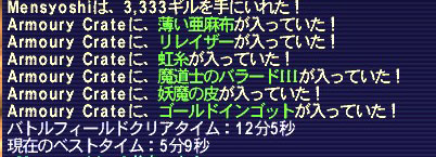 b0003550_19352668.jpg