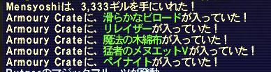 b0003550_19354079.jpg
