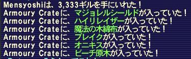b0003550_19363364.jpg