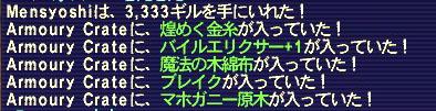 b0003550_1936667.jpg